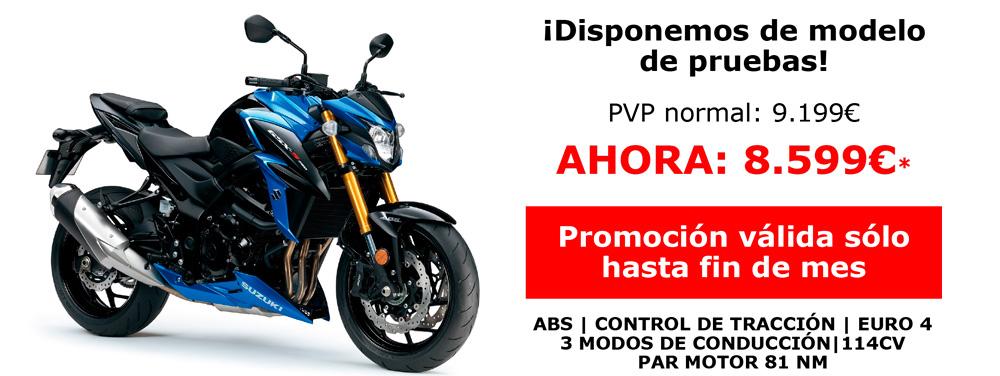 OFERTA DE LANZAMIENTO: Estrena GSX-S 750 por 8.599€