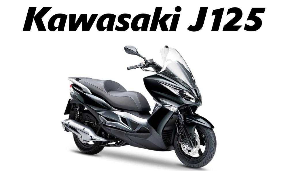 KAWASAKI J125: Ahora con seguro y matrícula por sólo 3.499€
